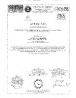 latini-alessandro-rls-agg